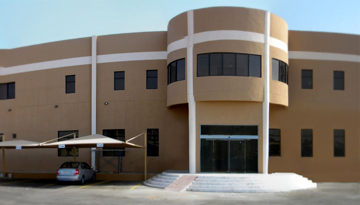 Royal Saudi Air Force Aeromedical Center